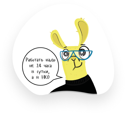 картинка кролика, маскот компании